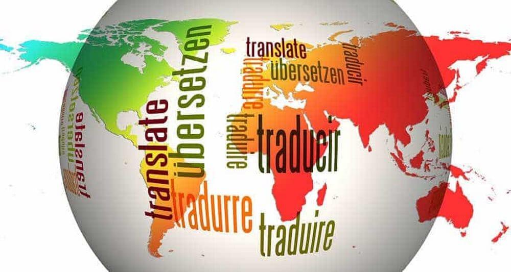 видове превод